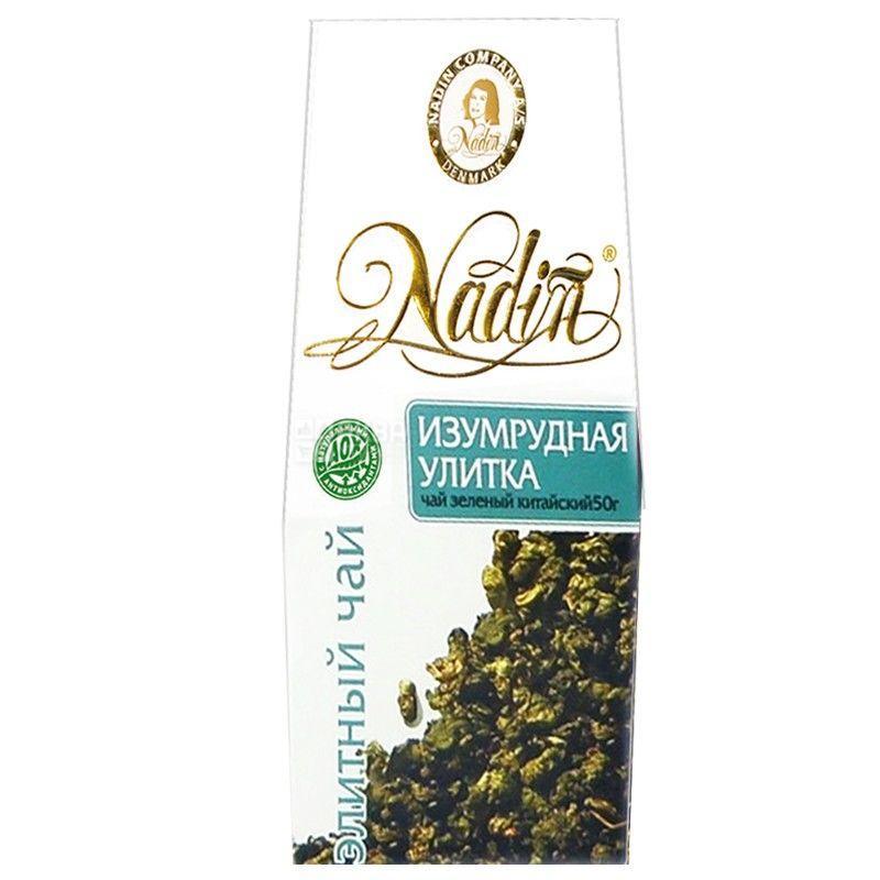 Nadin, Изумрудная улитка, 50 г, Чай Надин, зеленый, крупнолистовой