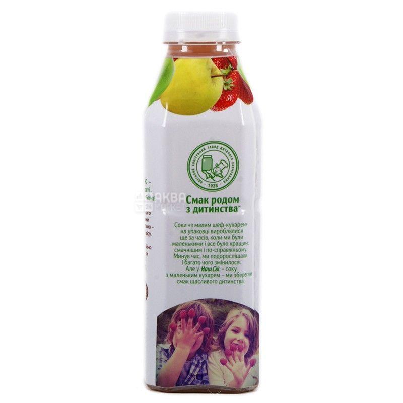 Наш Сок, 0,5 л, сок, Клубнично-яблочный, ПЭТ