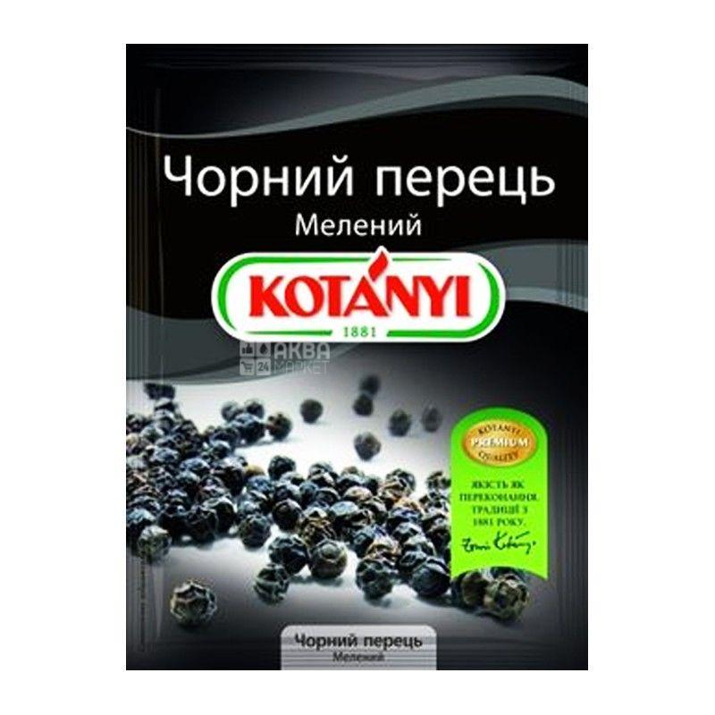 Kotanyi, 17 г, перец черный, молотый