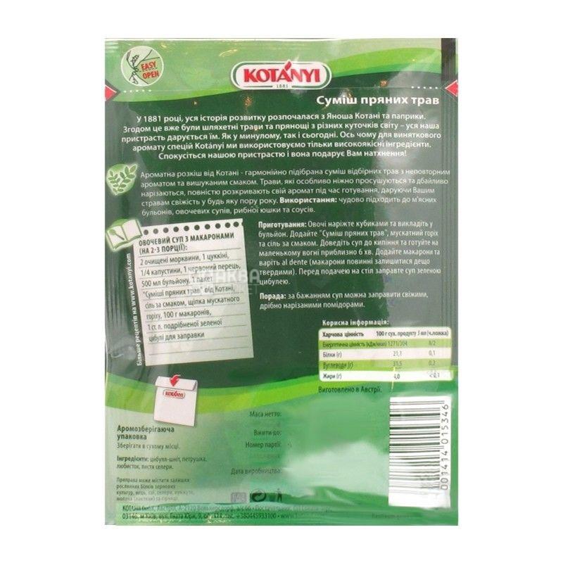 Kotanyi, 8 g, seasoning, mix of spicy herbs