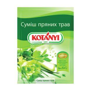 Kotanyi, 8 г, приправа, Смесь пряных трав