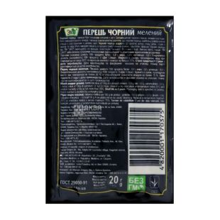 Eco, 20 g, ground black pepper