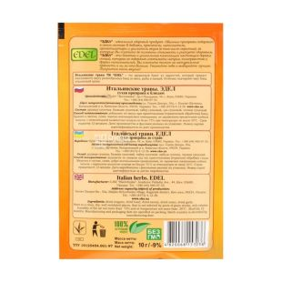 Edel, 10 g, seasoning, Italian herbs