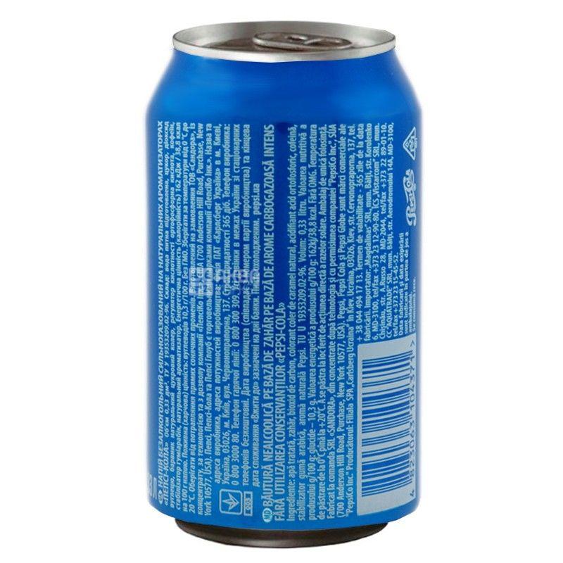Pepsi, 0,33 л, сладкая вода, ж/б