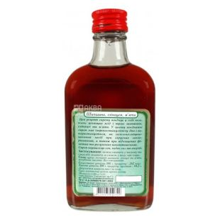 Healthy homeland, Rosehip Syrup, Echinacea, Mint, 0.25 l, glass