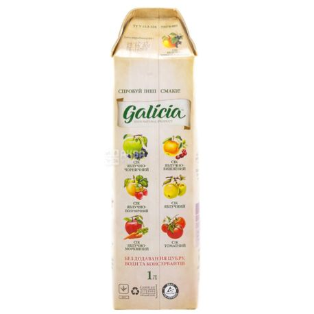 Galicia, Яблучно-вишневий, 1 л, Галіція, Сік натуральний, без додавання цукру