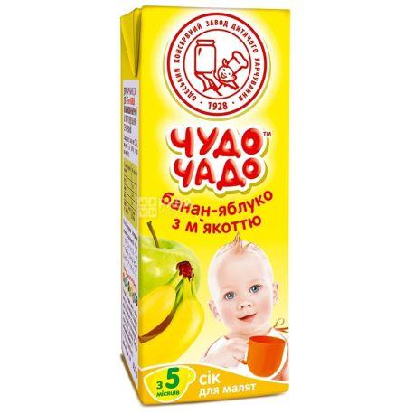 Чудо-Чадо, Банан-яблоко, 200 мл, Сок для детей, с мякотью, с 5 месяцев