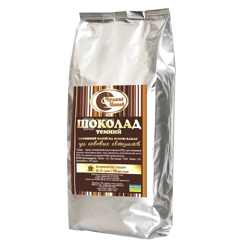 Magnificent Drinks, 1 kg, chocolate dark 19%, for coffee machines