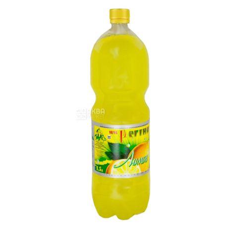 Регіна, 1,5 л, Лимон