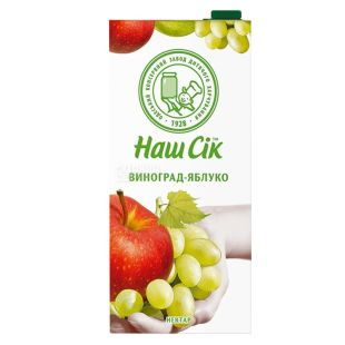 Наш Сок, 1,93 л, нектар, Виноград-яблоко, м/у