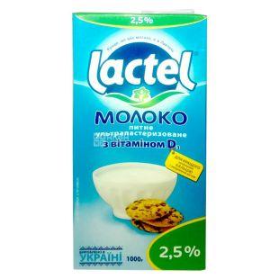 Lactel, 1 л, 2,5%, Молоко, Ультрапастеризоване, З вітаміном D