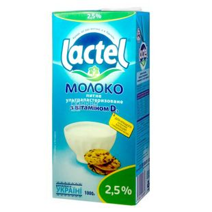 Lactel, 1 L, 2.5%, Milk, Ultrapasteurized, With Vitamin D