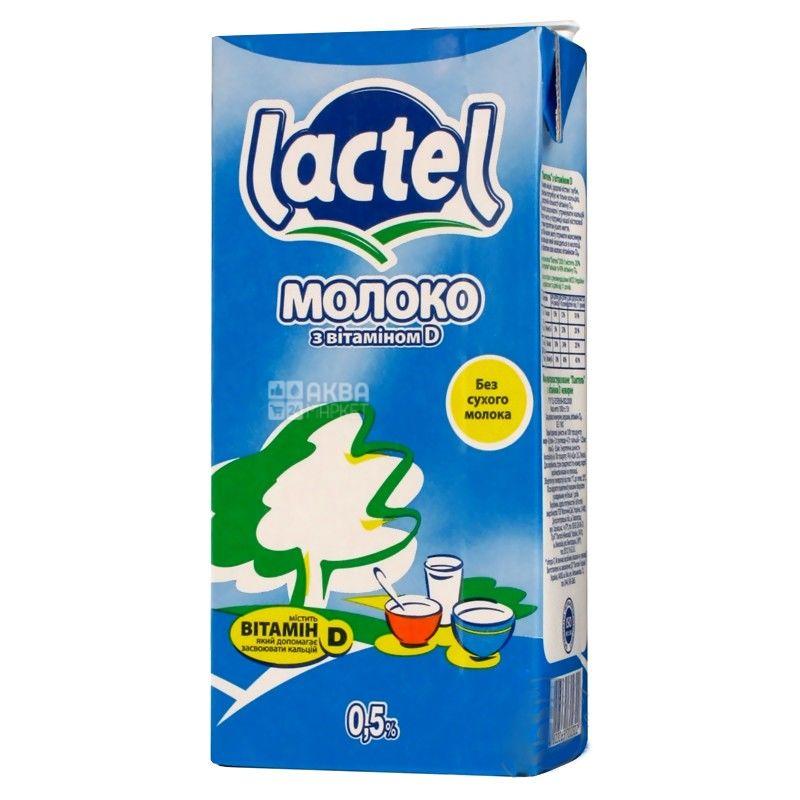 Lactel, 1 л, Молоко ультрапастеризованное, с витамином D, 0,5%