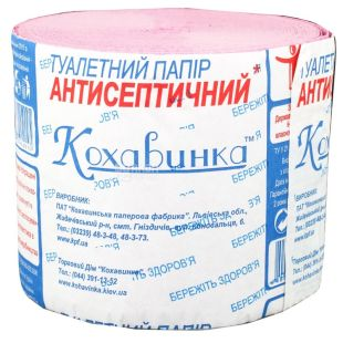 Кохавинка, 1 рул., Туалетная бумага, Антисептическая, 1-слойная