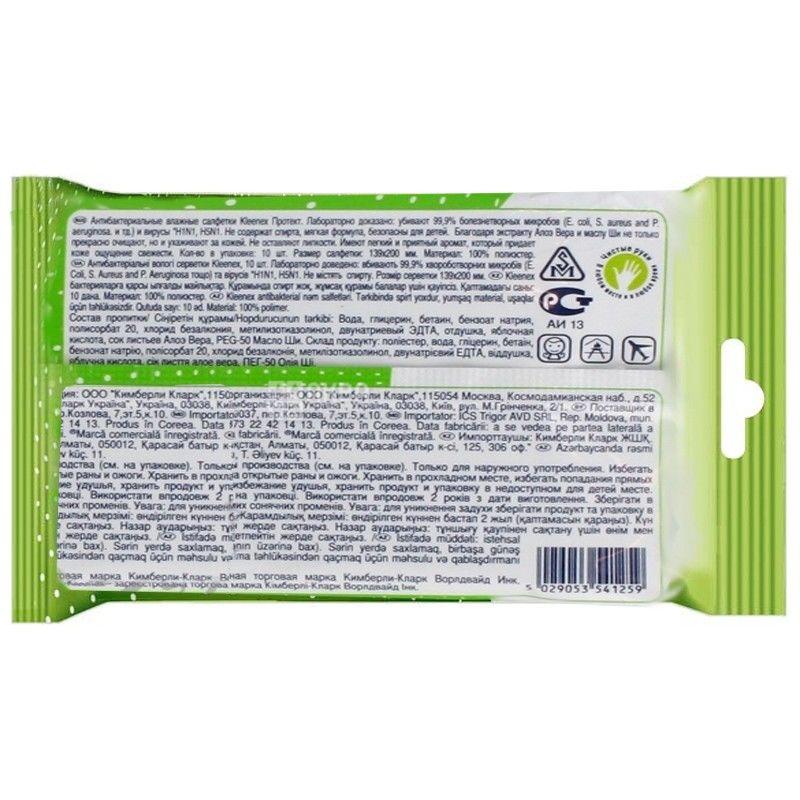 Kleenex Protect, 10 шт., вологі серветки, Антибактеріальні, м/у