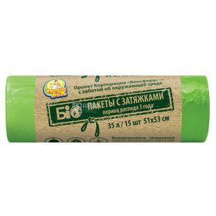 Фрекен Бок, 15 шт., 35 л, Пакеты для мусора, Био, с затяжками, прочные, зеленые