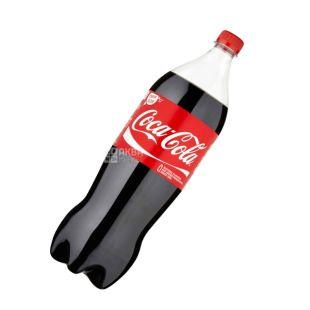 Coca-Cola, 1,5 л, Кока-Кола, Вода солодка, ПЕТ