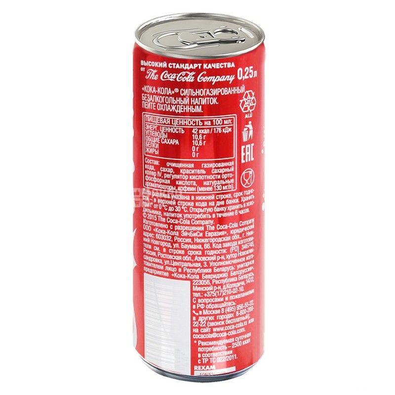 Coca-Cola, 0,25 л, сладкая вода, ж/б