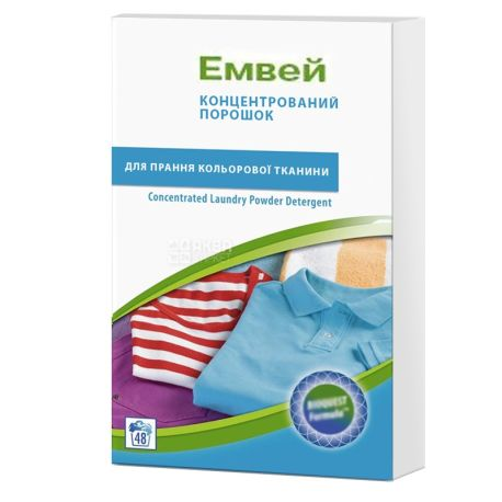 Емвей, 3 кг, пральний порошок, для кольорової білизни