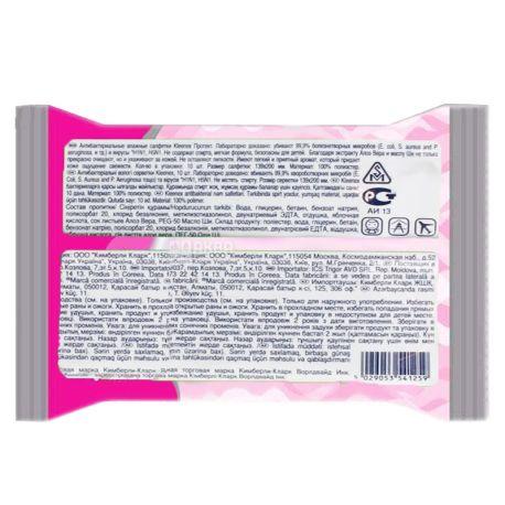 ECORelax Mini, 12 шт., Салфетки влажные Экорелакс Мини, для ухода за кожей
