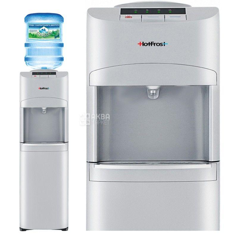HotFrost V127 S, Кулер для воды с компрессорным охлаждением, напольный