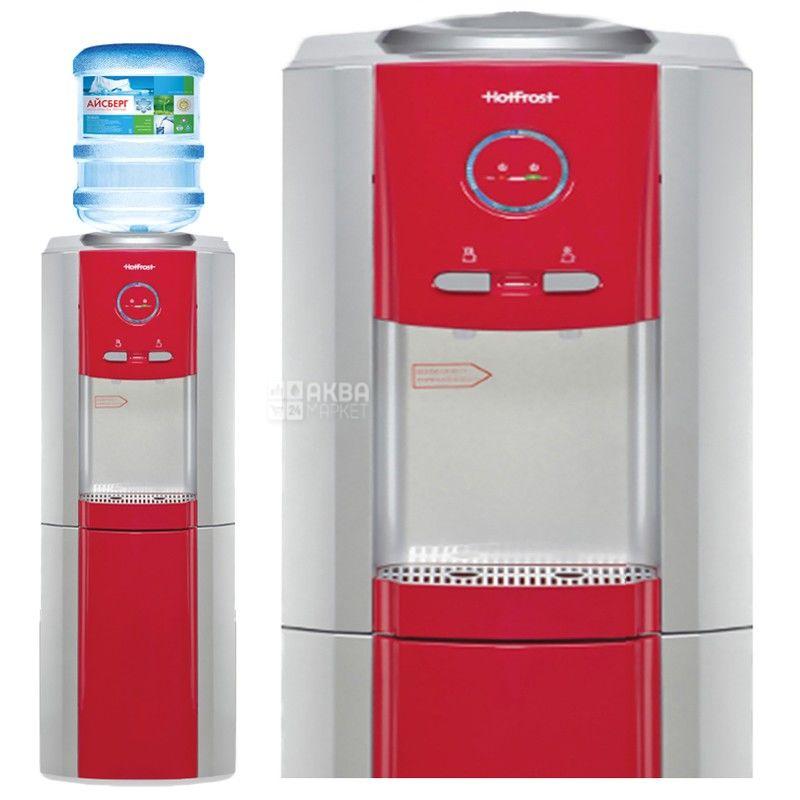 HotFrost V730 CES Red, кулер для воды напольный