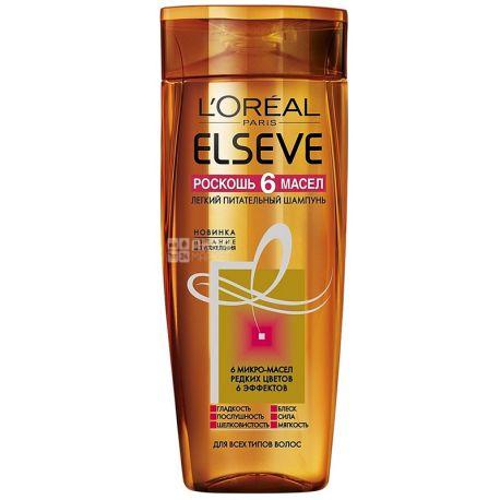L'Oreal, 400 мл, шампунь, Elseve, Розкіш 6 масел