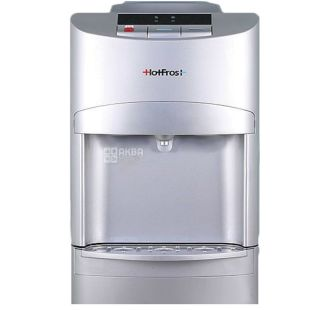 HotFrost 45 AS, outdoor water cooler
