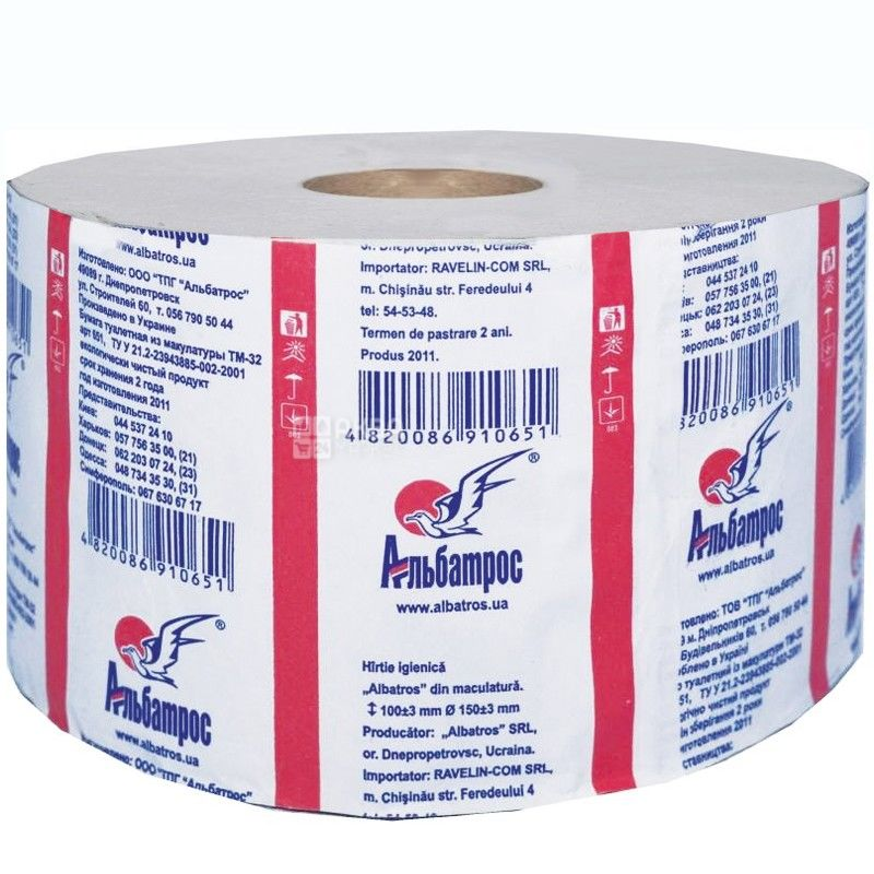 Альбатрос, 100 м, Туалетная бумага Джамбо, 1-слойная