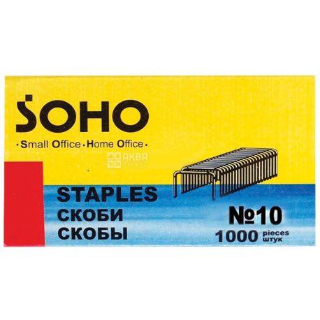 SOHO, 1000 шт., скоби для степлера, № 10, м/у