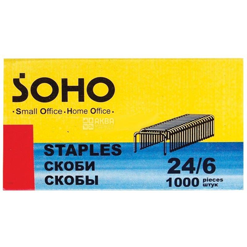 SOHO, 1000 шт., скоби для степлера, № 24/6, м/у