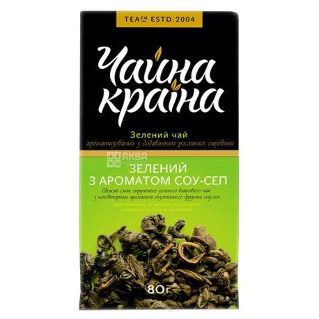 Чайна країна, Соу-Сеп, 80 г, Чай зелений
