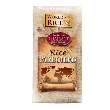 World's Rice, Parboiled, 1 кг, Рис Ворлдc Райс, Парбоилд, пропаренный, длиннозернистый