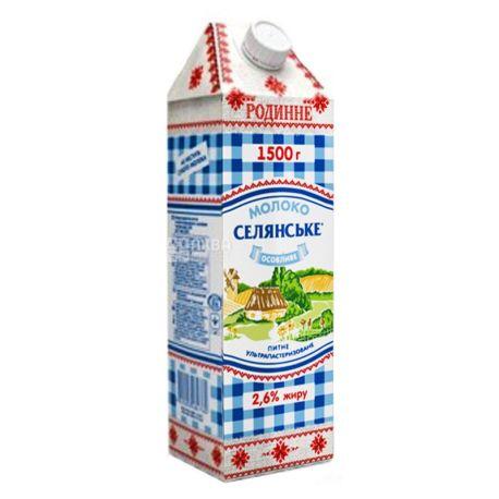 Селянське, 1,5 л, 2,6%, молоко ультрапастеризоване, Родинне