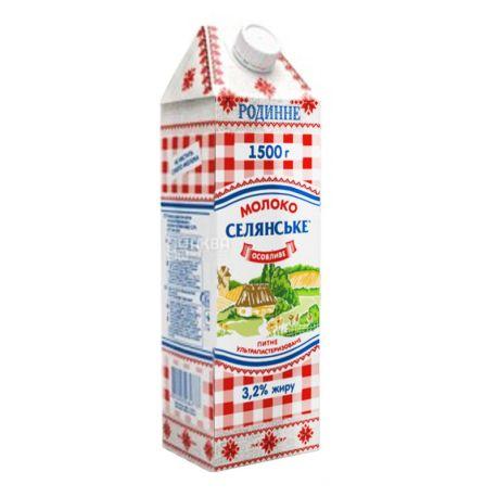 Селянське, 1,5 л, 3,2%, Молоко, Особливе, Родинне, Ультрапастеризоване