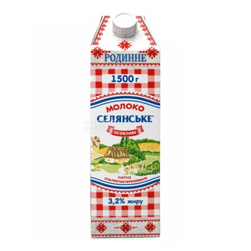 Селянське, 1,5 л, 3,2%, Молоко, Особливе, Родинне, Ультрапастеризованное,