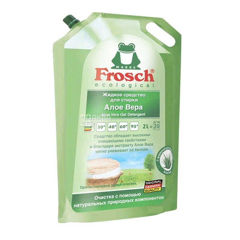 Frosch, 2 л, рідкий пральний порошок, Алое Вера
