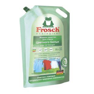 Frosch, 2 л, рідкий пральний порошок, для кольорових тканин