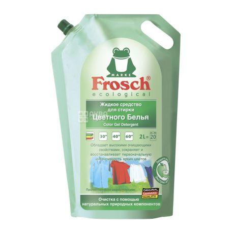 Frosch, 2 л, Жидкий стиральный порошок, для цветных тканей, Автомат