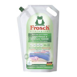 Frosch, 2 л, жидкий стиральный порошок, для шерстяных и нежных тканей