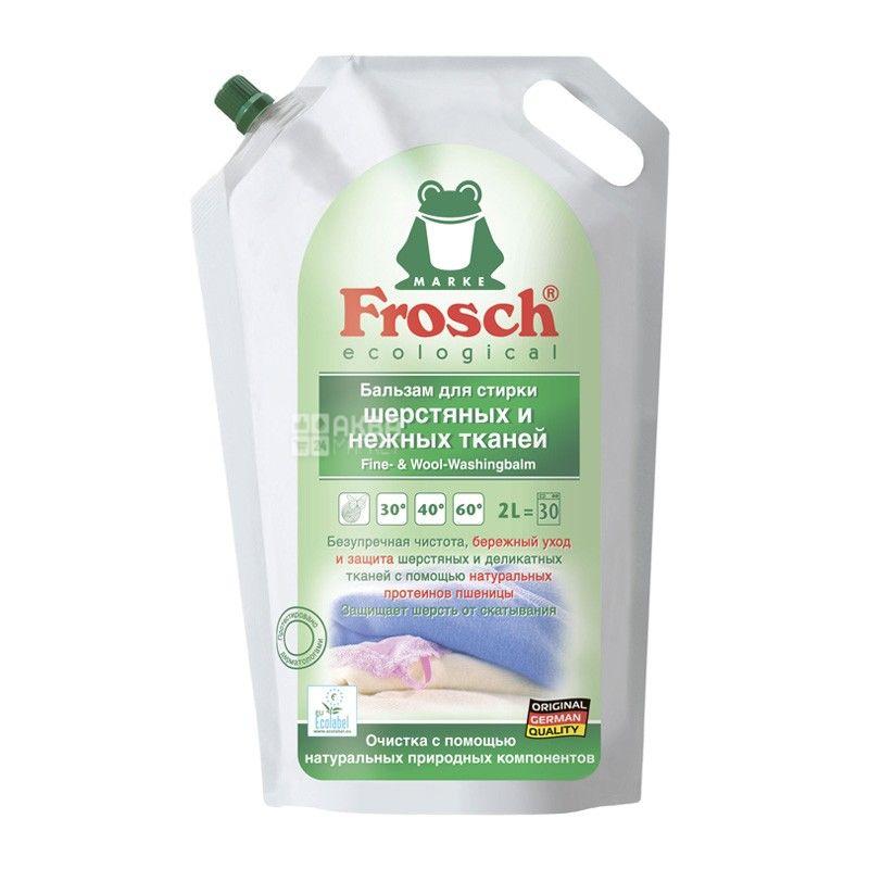 Frosch, 2 л, рідкий пральний порошок, для вовняних і ніжніх тканин