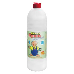 Mr. Mole, 1 liter, pipe cleaning agent, Masterbatch, PET