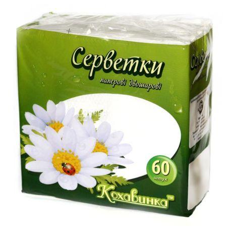 Kohavinka, 60 pcs., Napkins, Double-layer, m / s