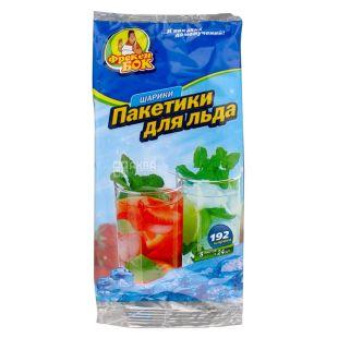 Фрекен Бок, 192 шт., пакетики поліетиленові для льоду, Шарики, м/у