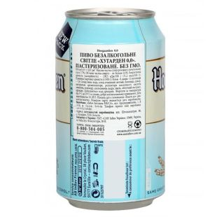 HoeGaarden, 0,33 л, пиво безалкогольне, White