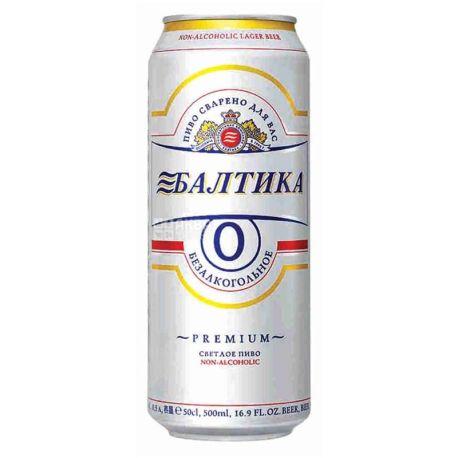 Балтика, 0,5 л, пиво безалкогольное, №0, банка