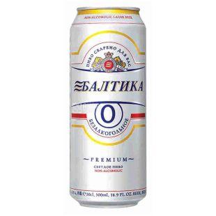 Baltika, 0,5 л, пиво безалкогольне, №0, банка