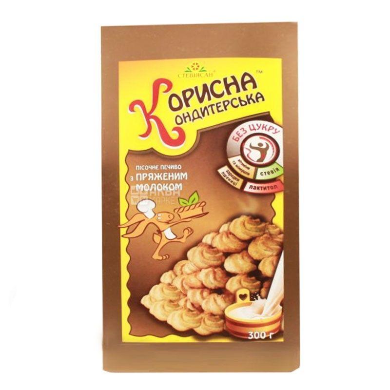 Корисна Кондитерська, 300 г, песочное печенье, со стевией, Топленое молоко