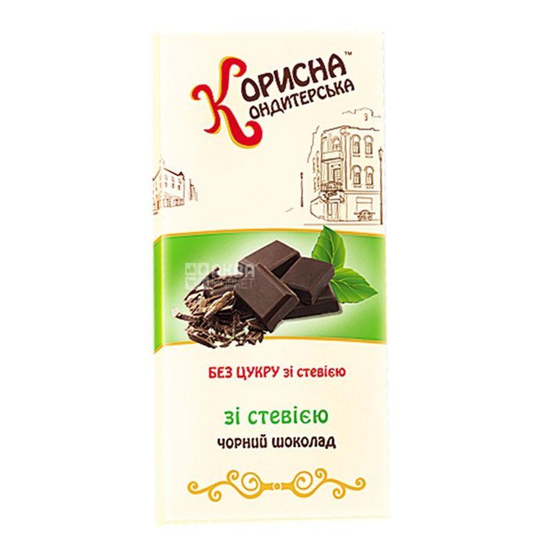 Корисна Кондитерська, 100 г, шоколад со стевией, черный