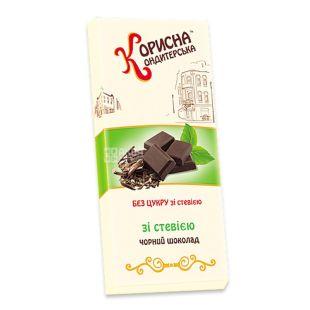Корисна Кондитерська, 100 г, шоколад зі стевією, чорний